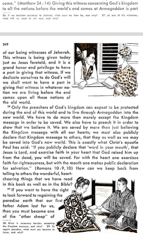 jw our kingdom ministry 2014