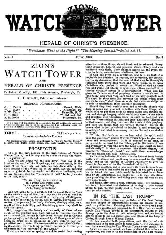 First Watch Tower cover July 1879